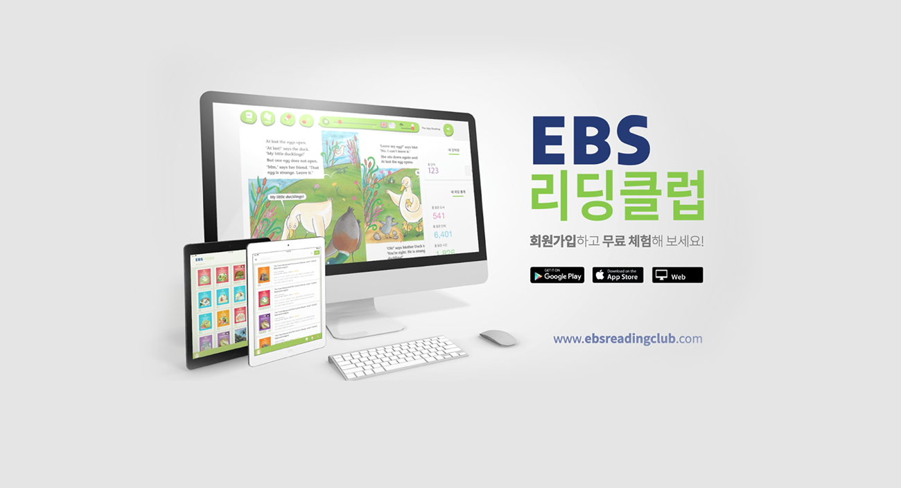 homepage introduce image