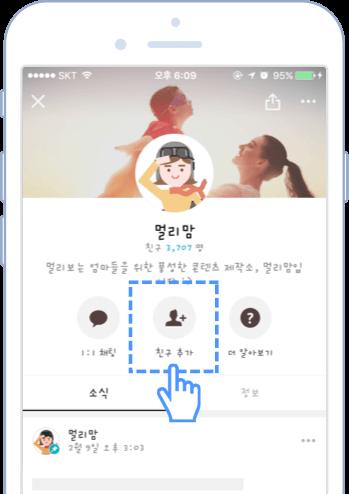 event mobile
