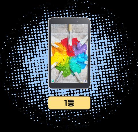 lg tablet v425