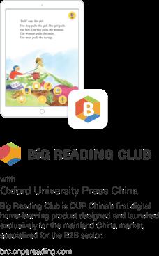 big reading club