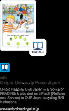oxford university press japan