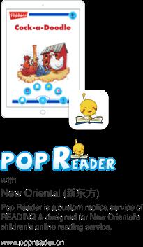 pop reader